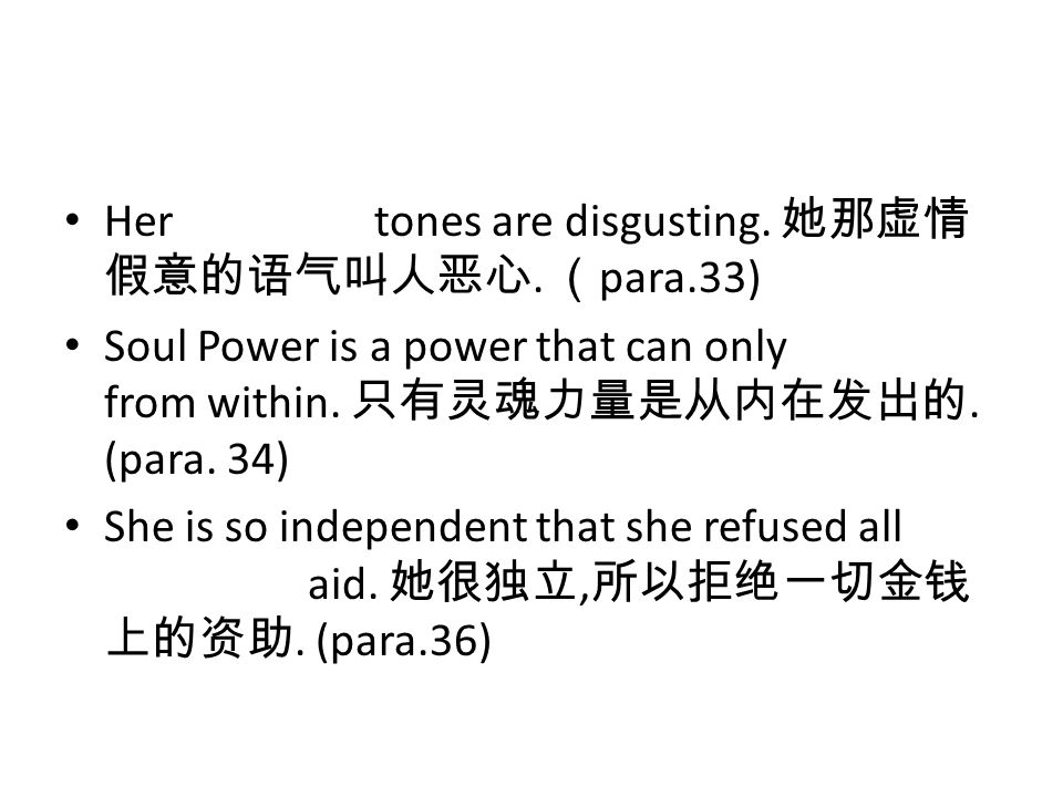 Her unctuous tones are disgusting. 她那虚情 假意的语气叫人恶心. ( para.33) Soul Power is a power that can only emanate from within. 只有灵魂力量是从内在发出的. (para. 34) She i