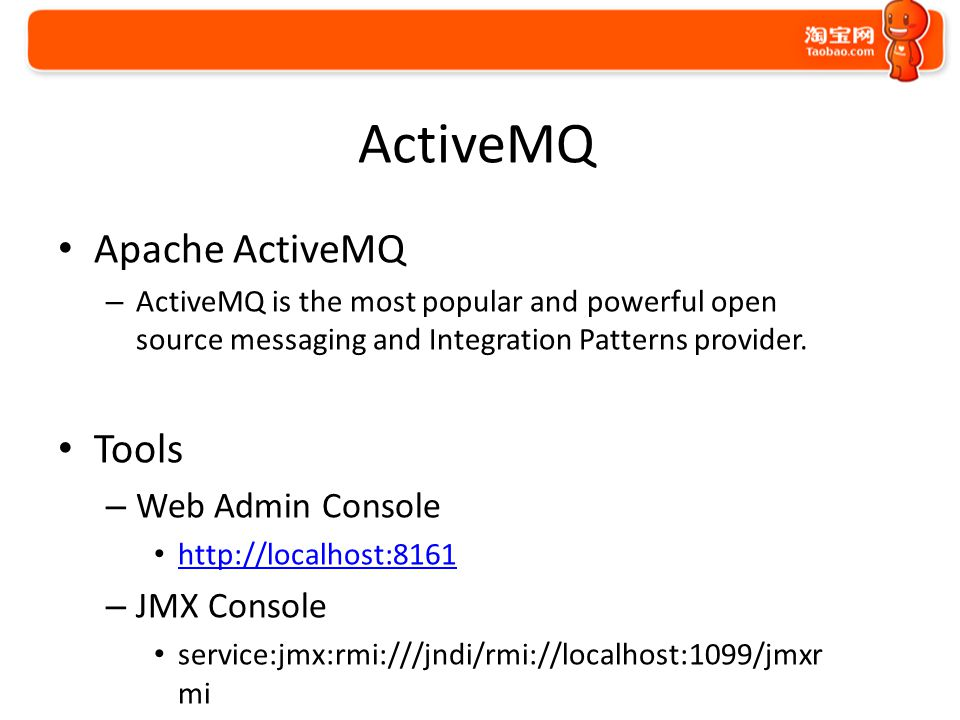 activemq free download