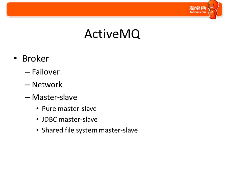 ActiveMQ Transport – TCP – VM – SSL – HTTP/HTTPS – UDP – NIO – Peer – Multicast – Discovery/Zoreconf