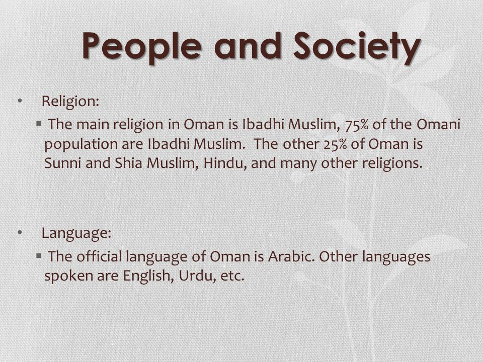 Bibliography 1) Omani Culture Overview. Ministry of Information, Sultanate of Oman.