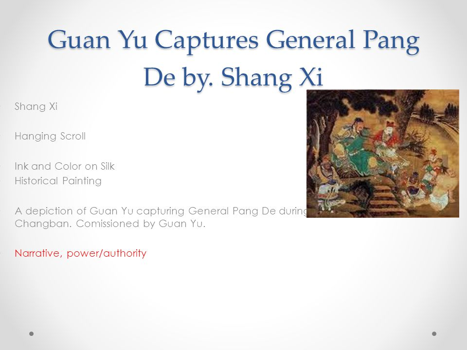 Guan Yu Captures General Pang De by.
