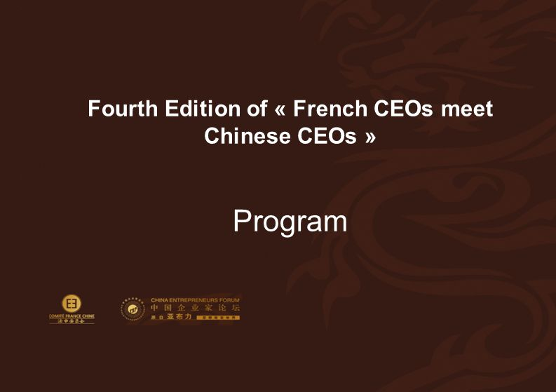 3 Fourth Edition of « French CEOs meet Chinese CEOs » Program