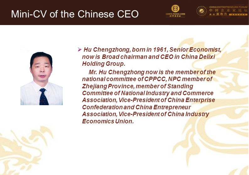 31  Hu Chengzhong, born in 1961, Senior Economist, now is Broad chairman and CEO in China Delixi Holding Group. Mr. Hu Chengzhong now is the member o