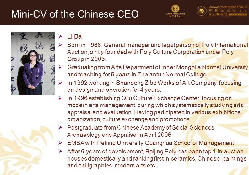 32 Mini-CV des Membres de la Délégation Officielle (6)  Li Da  Born in 1966, General manager and legal person of Poly International Auction jointly