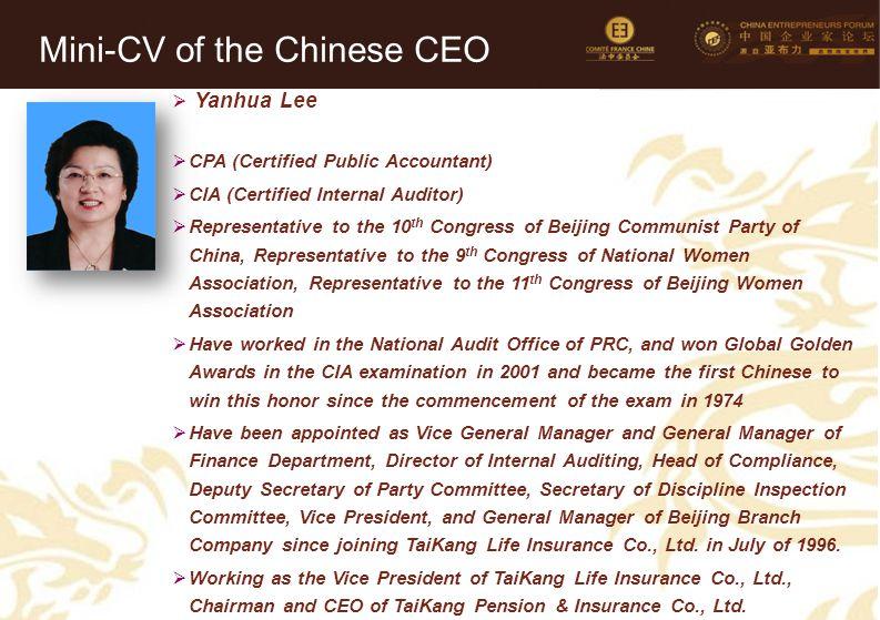 35 Mini-CV des Membres de la Délégation Officielle (6)  Yanhua Lee  CPA (Certified Public Accountant)  CIA (Certified Internal Auditor)  Represent