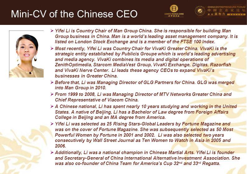 37 Mini-CV des Membres de la Délégation Officielle (6)  Yifei Li is Country Chair of Man Group China. She is responsible for building Man Group busin