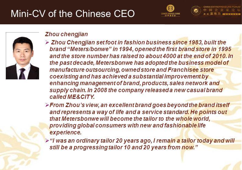 """43 Mini-CV des Membres de la Délégation Officielle (6) Zhou chengjian  Zhou Chengjian set foot in fashion business since 1983, built the brand """"Meter"""
