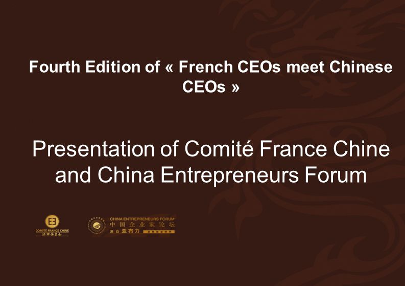 82 Fourth Edition of « French CEOs meet Chinese CEOs » Presentation of Comité France Chine and China Entrepreneurs Forum