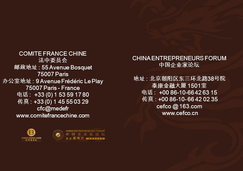 89 COMITE FRANCE CHINE 法中委员会 邮政地址 : 55 Avenue Bosquet 75007 Paris 办公室地址 : 9 Avenue Frédéric Le Play 75007 Paris - France 电话 : +33 (0) 1 53 59 17 80 传真