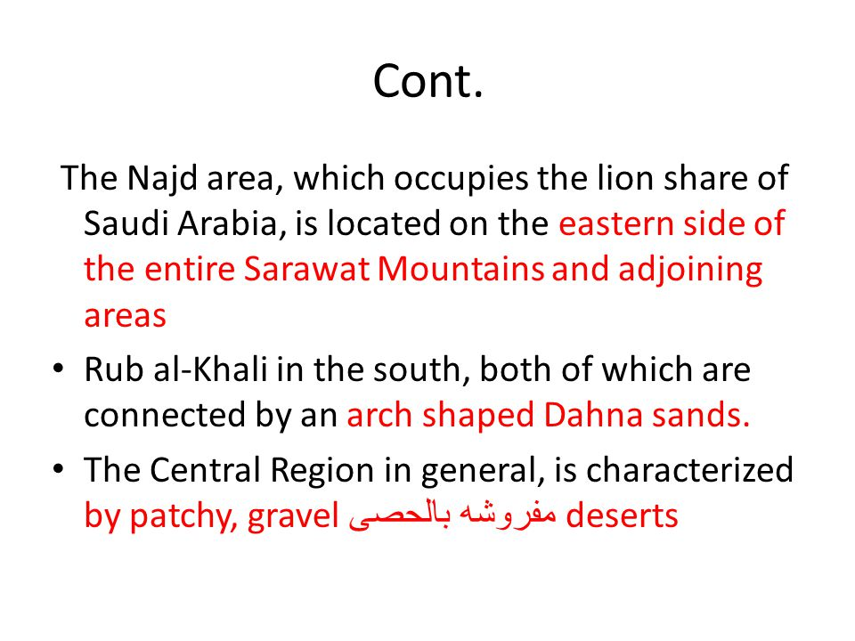Cont. The Najd area, which occupies the lion share of Saudi Arabia, is located on the eastern side of the entire Sarawat Mountains and adjoining areas
