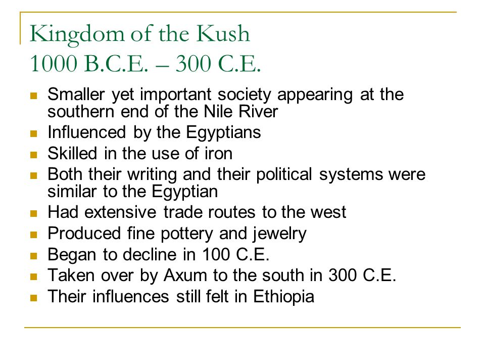 Kingdom of the Kush 1000 B.C.E. – 300 C.E.