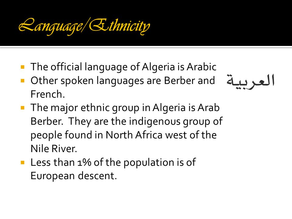  The official language of Algeria is Arabic. Other spoken languages are Berber and French.