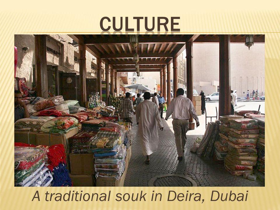A traditional souk in Deira, Dubai