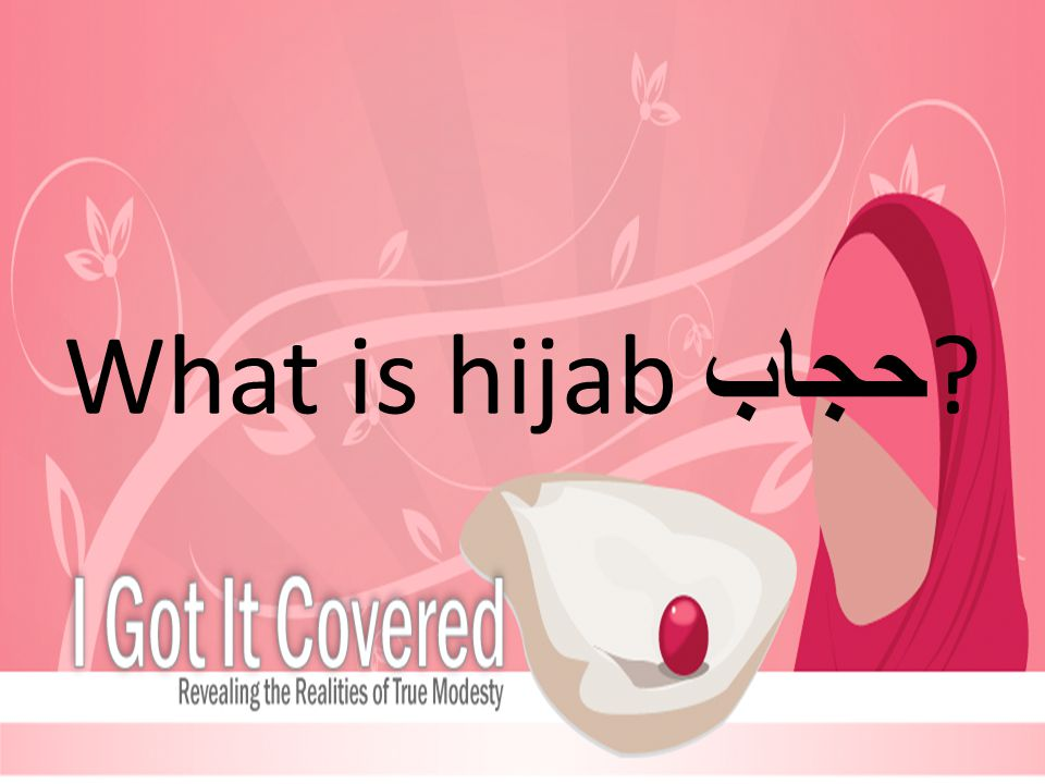 When did hijab become fard.Dhul Qa'adh, 5 H O Prophet.