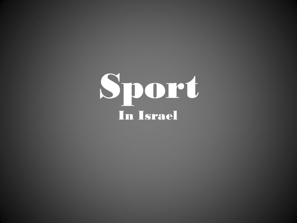 Sport In Israel