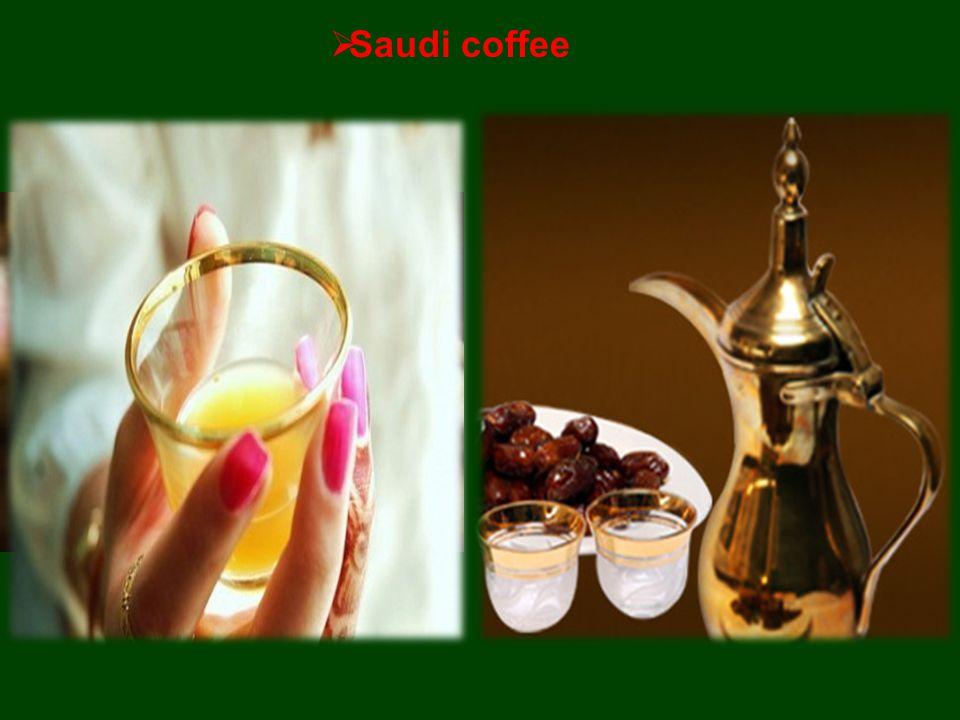  Saudi coffee