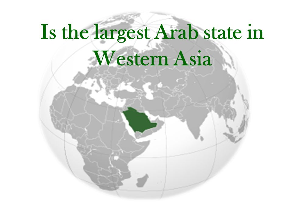 Major cities:  RIYADH (capital) 4.725 million