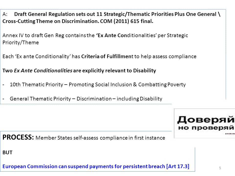 Draft Gen Reg First Relevant Ex Ante Conditionality Thematic Priority 10 – 'Promoting Social Inclusion & Combatting Poverty' 10.1.