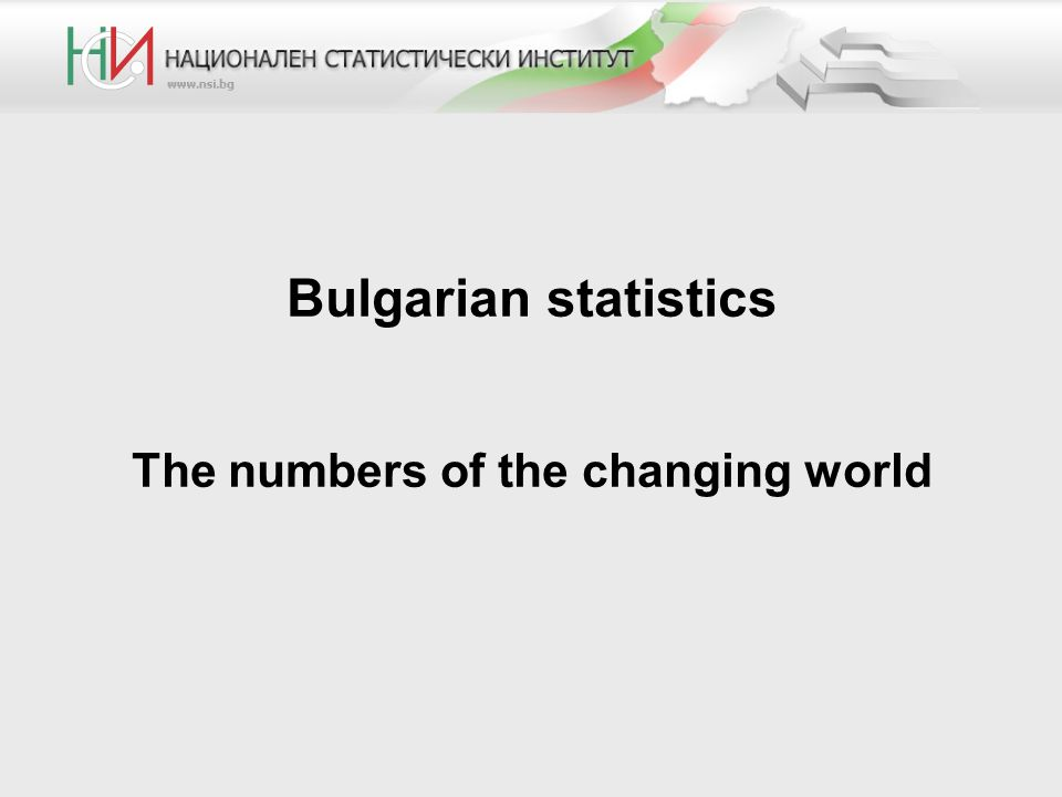 Bulgarian statistics The numbers of the changing world