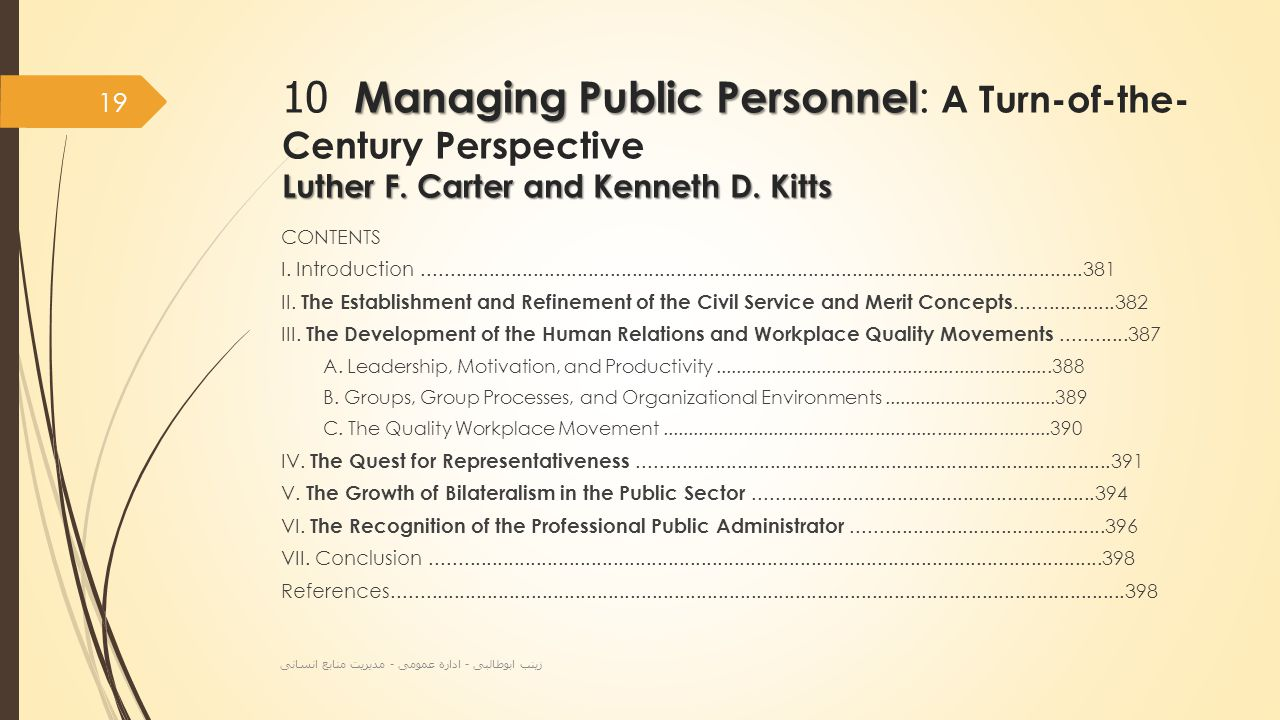 Managing Public Personnel Luther F. Carter and Kenneth D.
