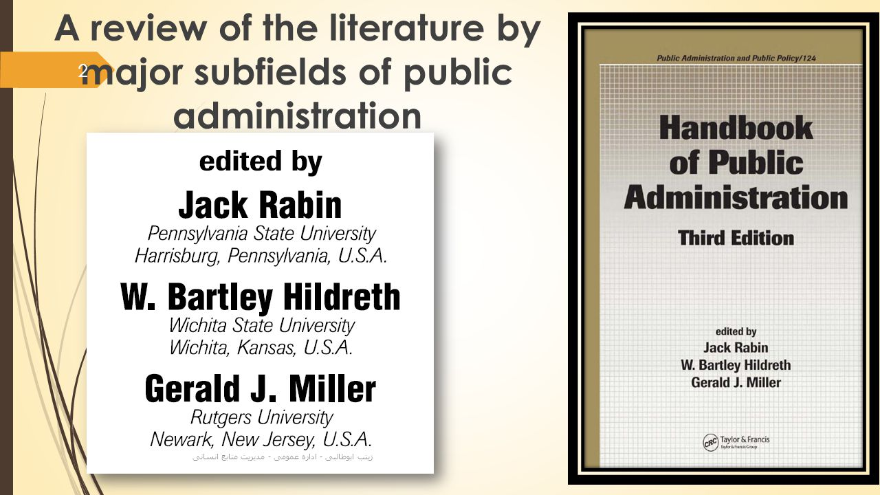 A review of the literature by major subfields of public administration 2 زینب ابوطالبی - اداره عمومی - مدیریت منابع انسانی