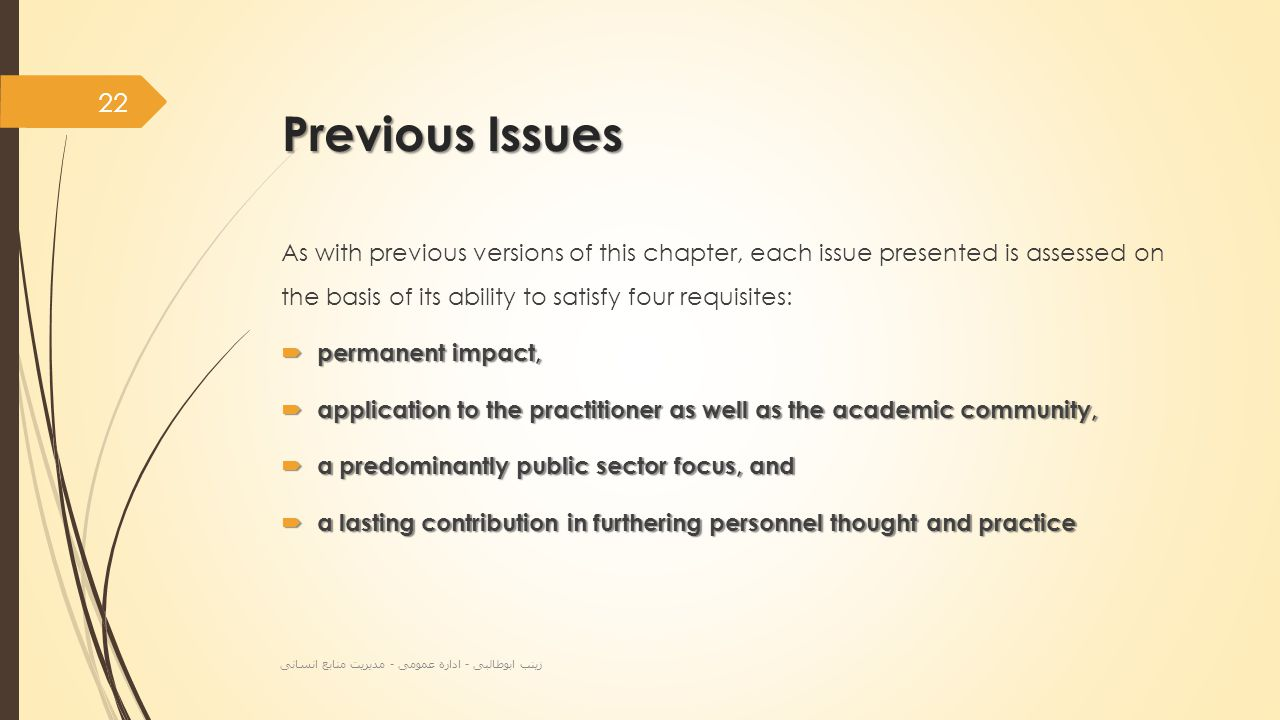 Previous Issues As with previous versions of this chapter, each issue presented is assessed on the basis of its ability to satisfy four requisites: 