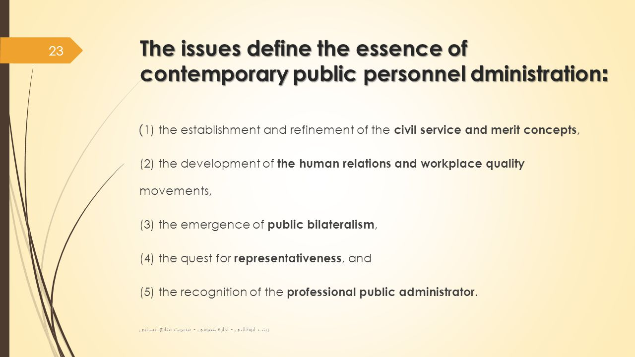 The issues define the essence of contemporary public personnel dministration: )1) the establishment and refinement of the civil service and merit conc