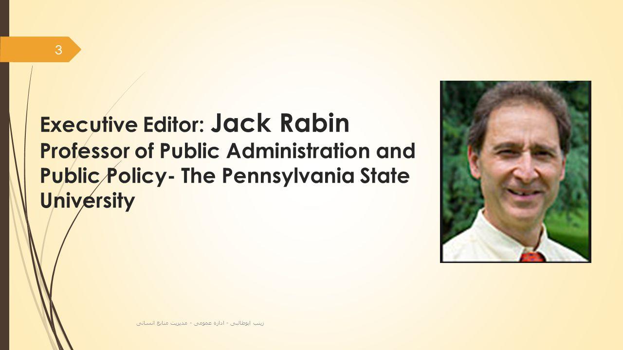 Executive Editor: Jack Rabin Professor of Public Administration and Public Policy- The Pennsylvania State University 3 زینب ابوطالبی - اداره عمومی - مدیریت منابع انسانی