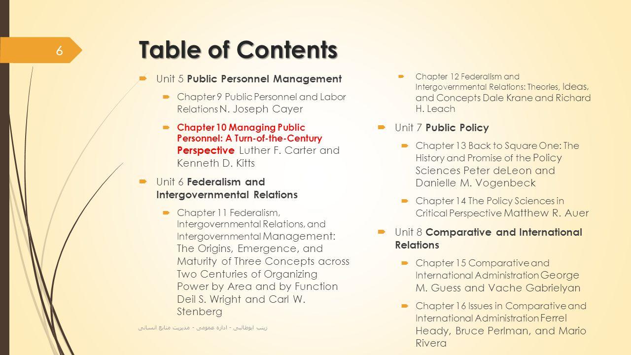 Table of Contents  Unit 5 Public Personnel Management  Chapter 9 Public Personnel and Labor Relations N.