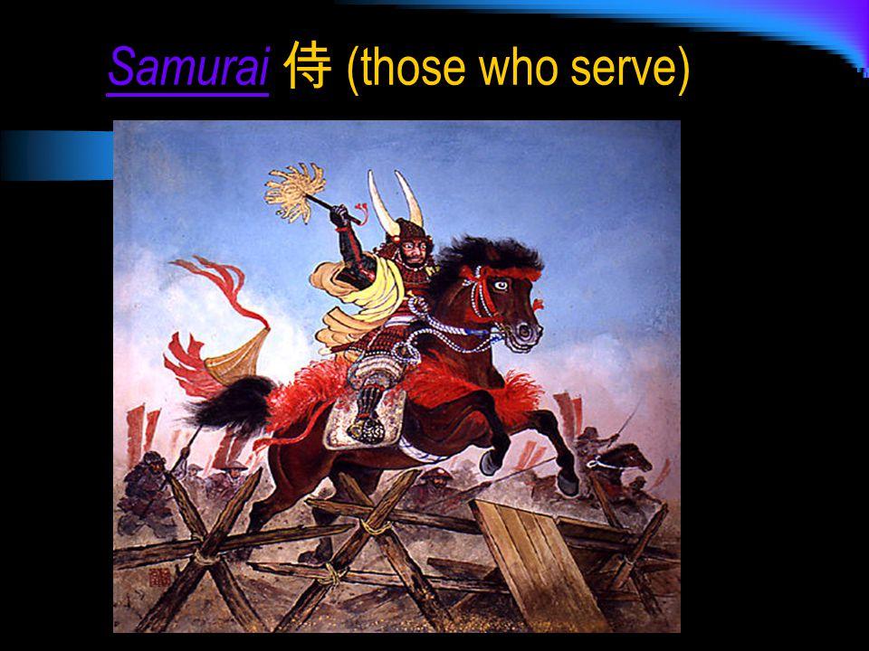 SamuraiSamurai 侍 (those who serve)