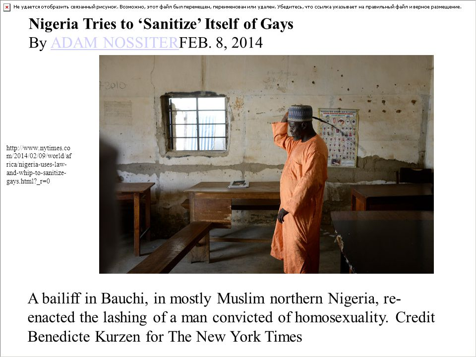 Nigeria Tries to 'Sanitize' Itself of Gays By ADAM NOSSITERFEB.