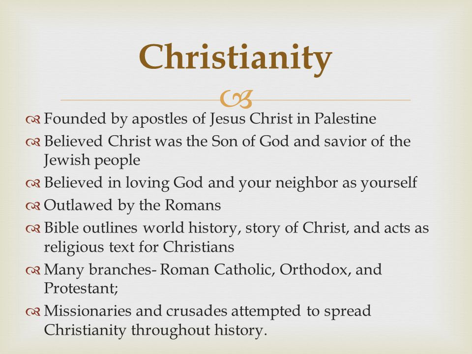  There were 7 Crusades between 1096-1254 C.E.
