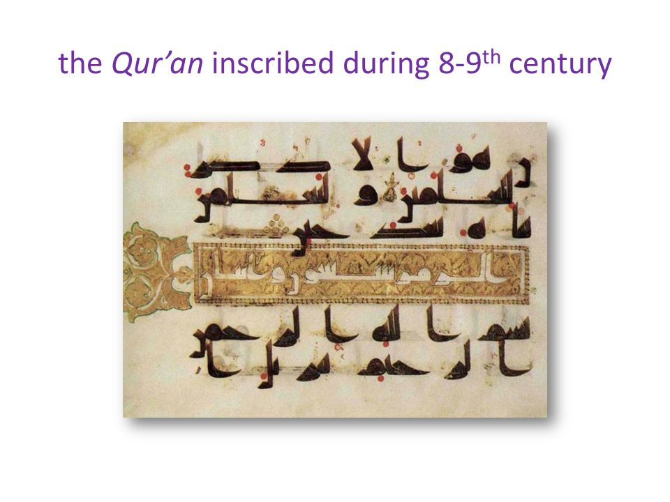 the Qur'an inscribed during 8-9 th century