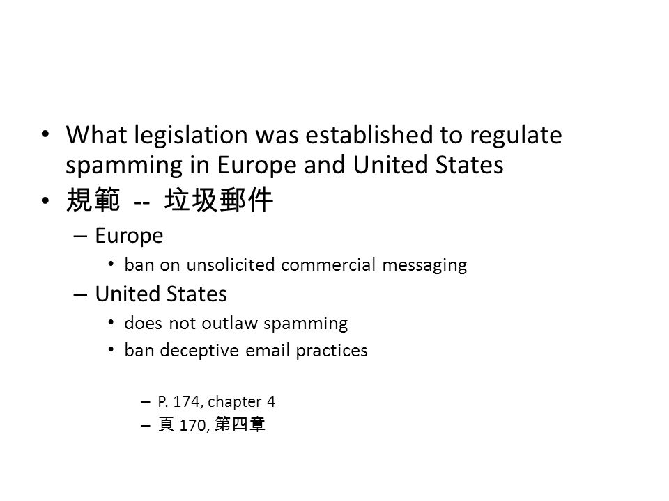 What legislation was established to regulate spamming in Europe and United States 規範 -- 垃圾郵件 – Europe ban on unsolicited commercial messaging – United
