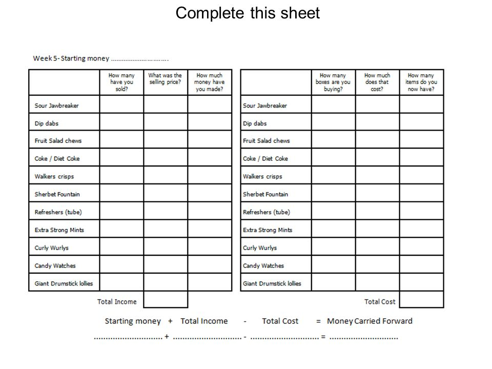 Complete this sheet