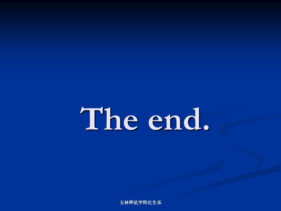 玉林师范学院化生系 The end.