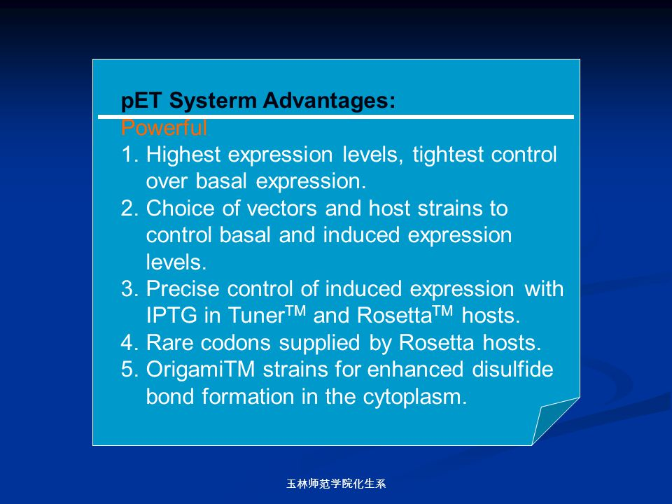 pET Systerm Advantages: Powerful 1.Highest expression levels, tightest control over basal expression. 2.Choice of vectors and host strains to control