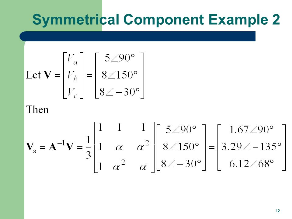 12 Symmetrical Component Example 2