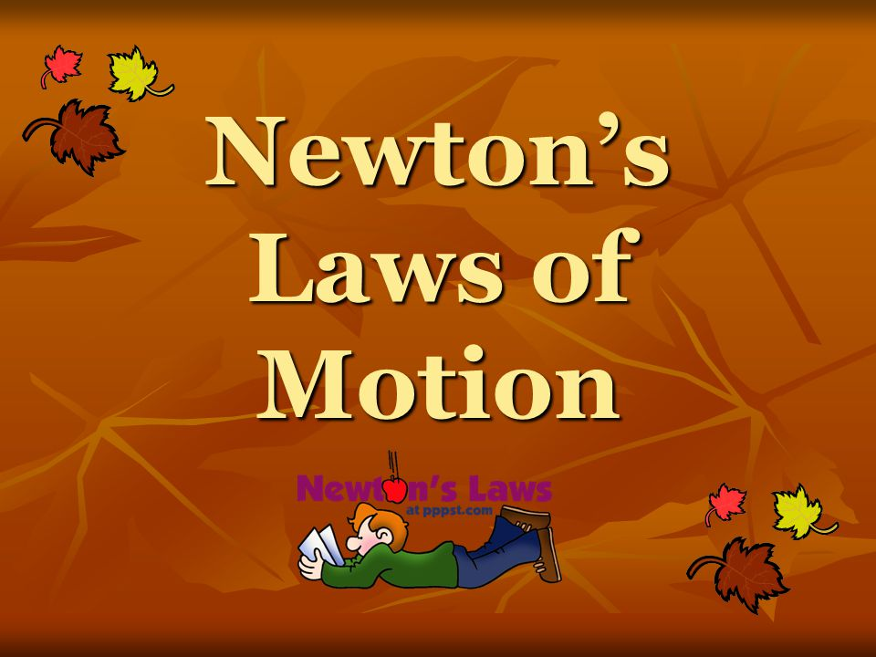 Newton's 2 nd Law proves that different masses accelerate to the earth at the same rate, but with different forces.