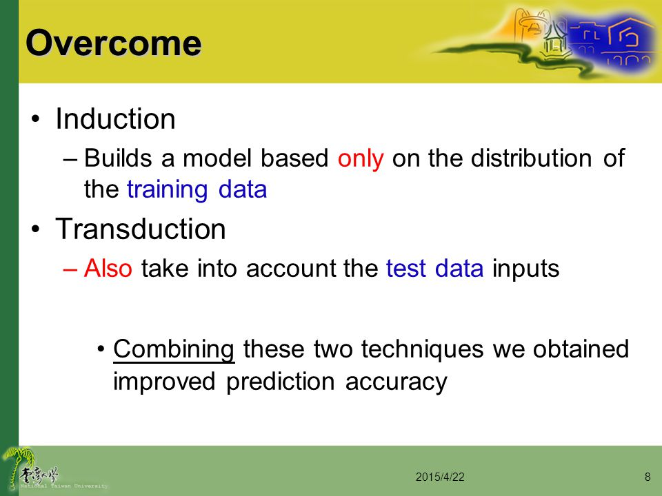 Overcome Induction –Builds a model based only on the distribution of the training data Transduction –Also take into account the test data inputs Combi