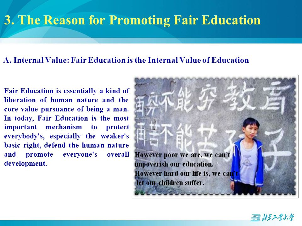 3. The Reason for Promoting Fair Education A.