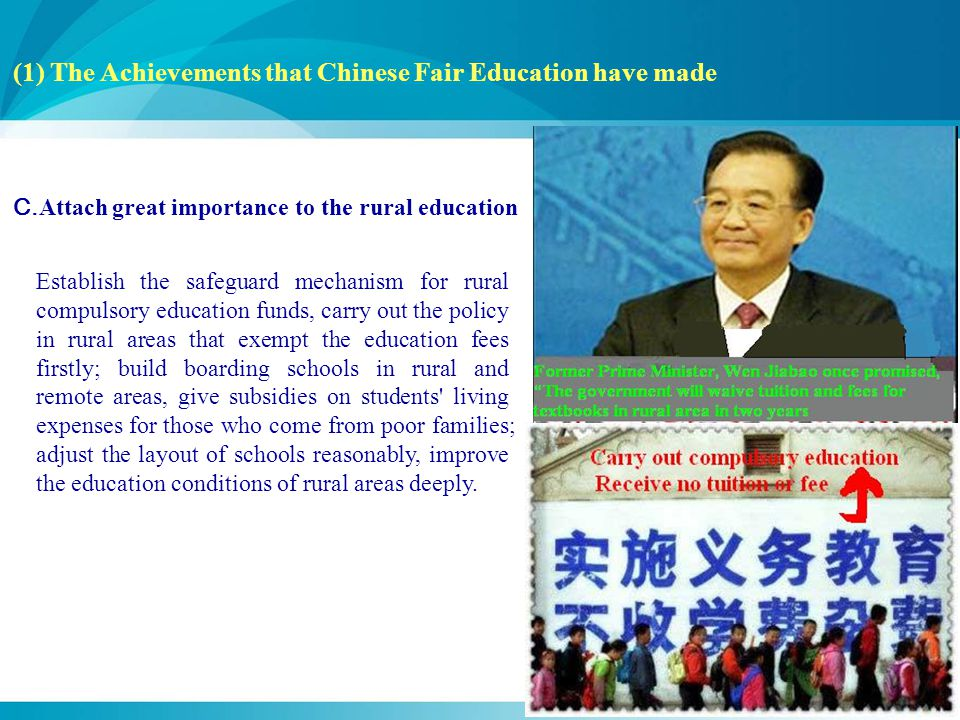 (1) The Achievements that Chinese Fair Education have made C.