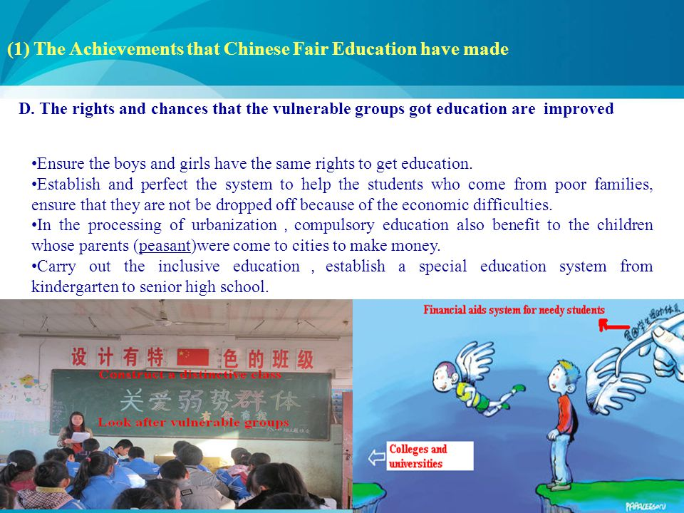 (1) The Achievements that Chinese Fair Education have made D.
