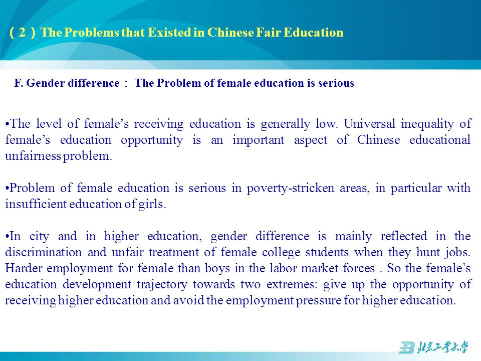 ( 2 ) The Problems that Existed in Chinese Fair Education F.
