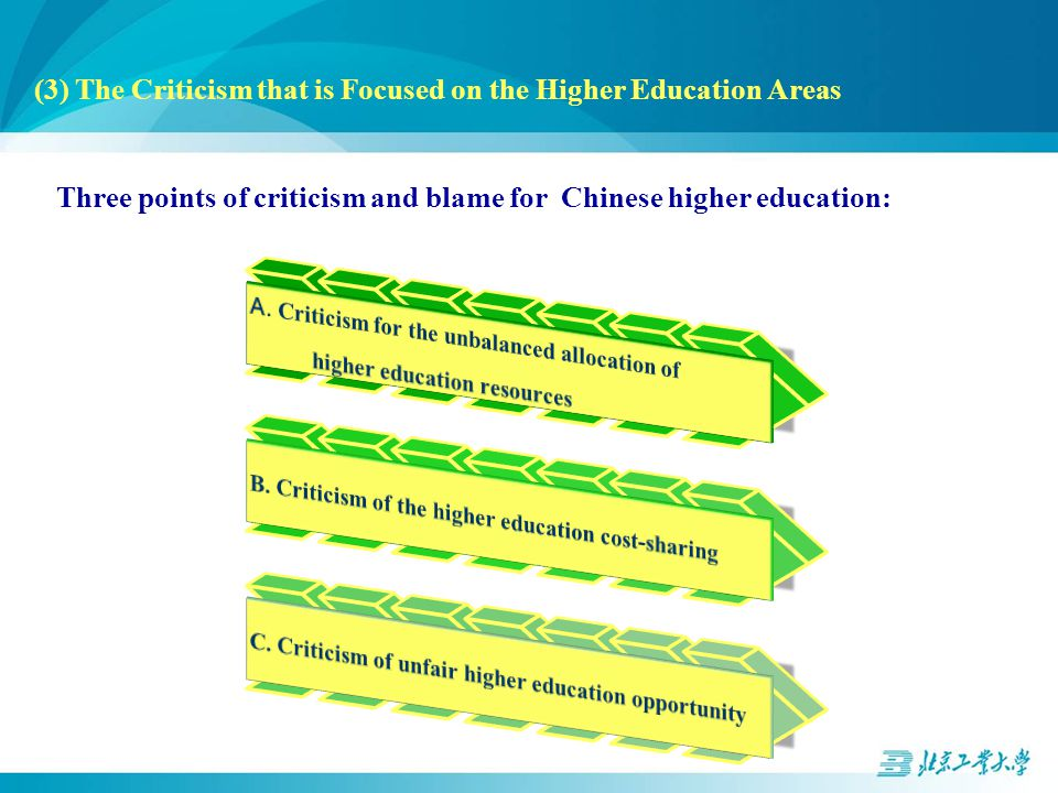 (3) The Criticism that is Focused on the Higher Education Areas Three points of criticism and blame for Chinese higher education: