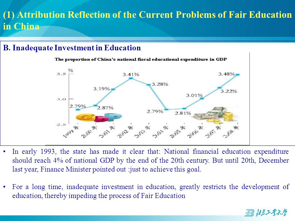 (1) Attribution Reflection of the Current Problems of Fair Education in China B.