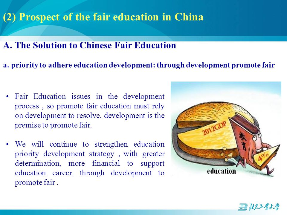 (2) Prospect of the fair education in China A.The Solution to Chinese Fair Education a.