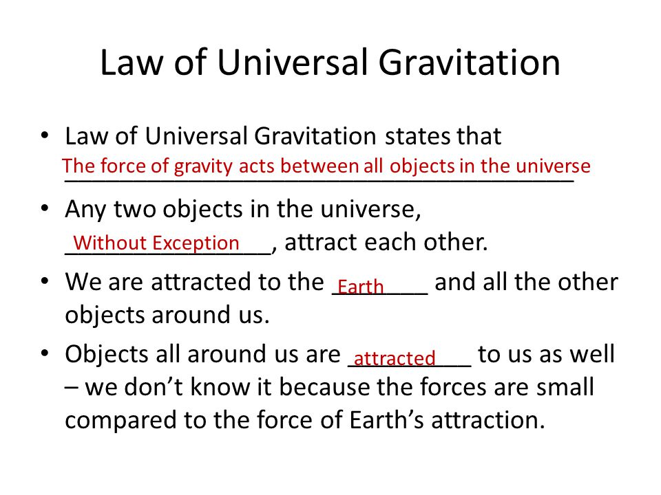 Law of Universal Gravitation states that _____________________________________ Any two objects in the universe, _______________, attract each other. W