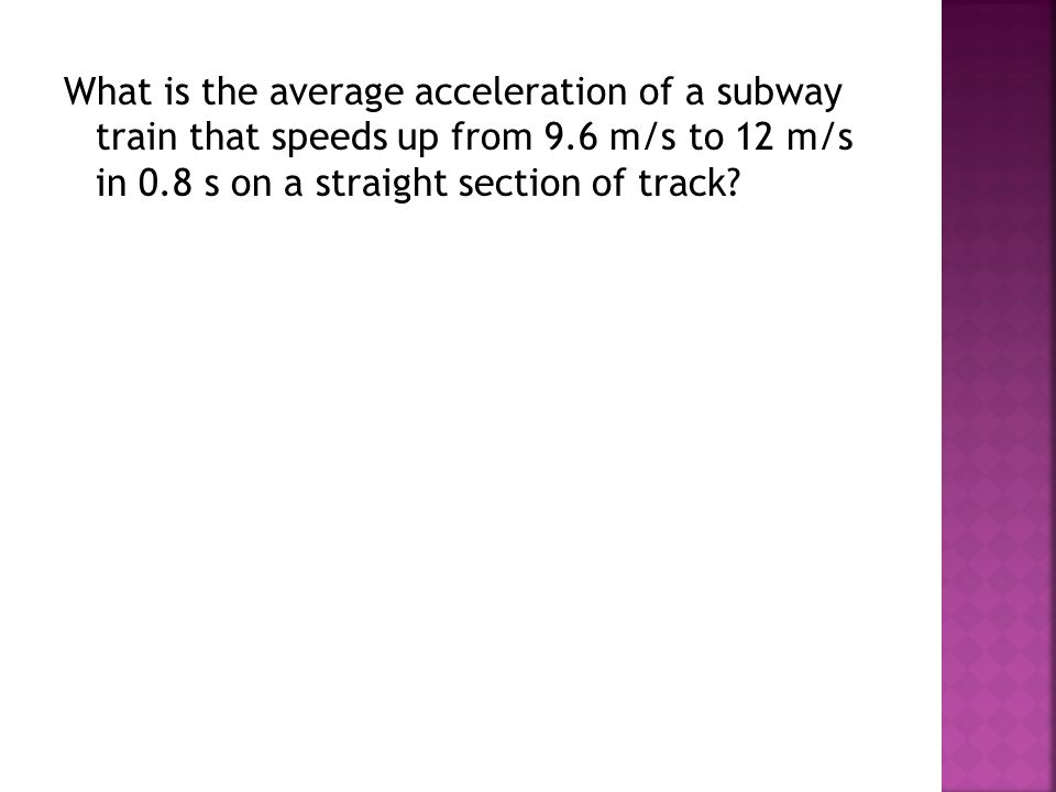 What is the average acceleration of a subway train that speeds up from 9.6 m/s to 12 m/s in 0.8 s on a straight section of track?