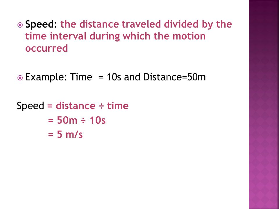  Acceleration: the rate at which velocity changes over time  An object accelerates if its speed, direction or both change  Positive acceleration means an increase in velocity  Negative Acceleration means a decrease in velocity or what is called deceleration  faster the velocity changes, the greater the acceleration is
